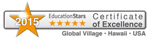 Certificate of Excellence 2015 Global Village Hawaii USA